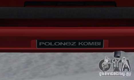 Daewoo FSO Polonez P-120 Concept 1998 для GTA San Andreas двигатель