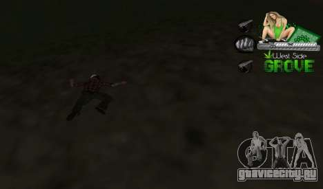 C-HUD Groove St. Family для GTA San Andreas третий скриншот