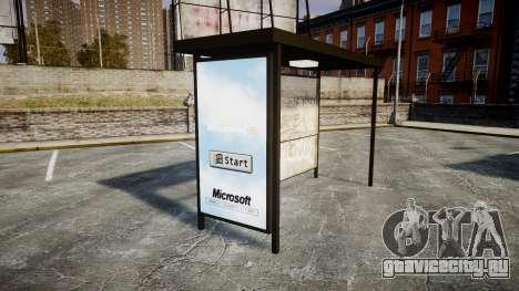 Реклама Windows 95 на автобусных остановках для GTA 4