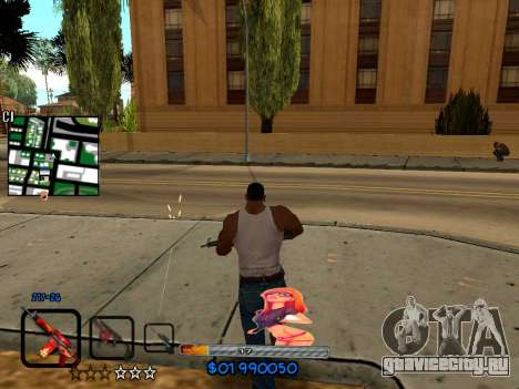 C-HUD by HudMud для GTA San Andreas третий скриншот