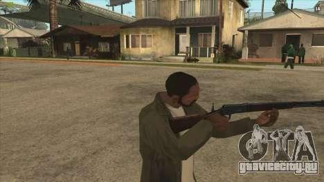 Винчестер из Killing Floor для GTA San Andreas второй скриншот