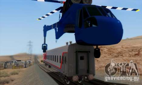 Skylift from GTA IV TBOGT для GTA San Andreas вид снизу