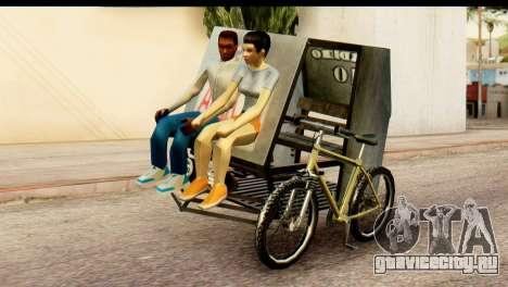 Pedicab Philippines для GTA San Andreas