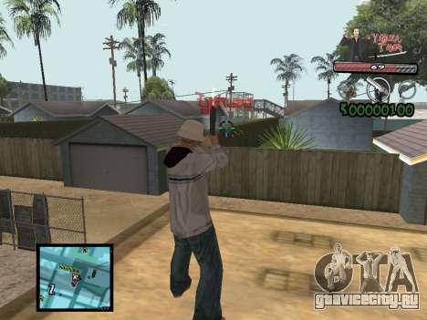 C-Hud Yakuza II для GTA San Andreas третий скриншот