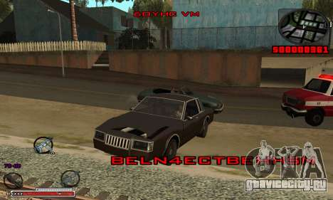 Красивый C-HUD для GTA San Andreas второй скриншот