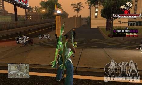 C-HUD SWAG для GTA San Andreas третий скриншот