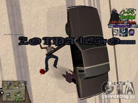 C-HUD Les Alterman для GTA San Andreas пятый скриншот