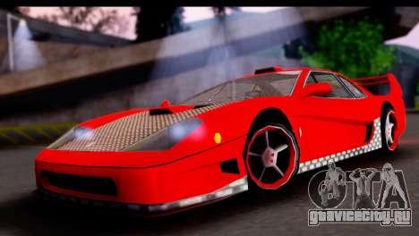 Turismo Pro X для GTA San Andreas