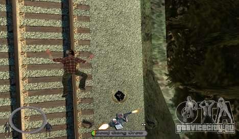 C-HUD BomjGang для GTA San Andreas третий скриншот