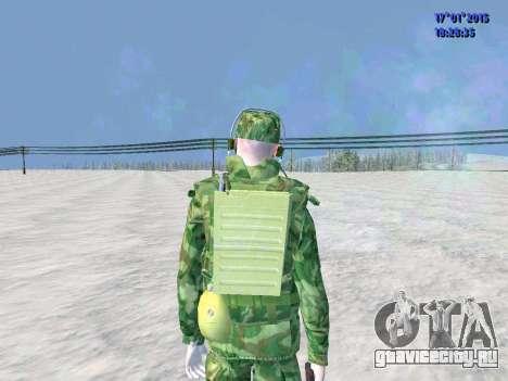 Радист ВДВ для GTA San Andreas третий скриншот