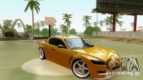 ENB Kenword Try для GTA San Andreas пятый скриншот