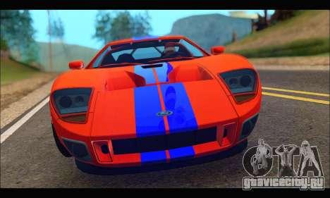 Ford GT 2006 для GTA San Andreas
