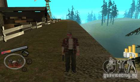 C-HUD Money для GTA San Andreas третий скриншот
