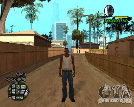 C-HUD by Tawerhudov для GTA San Andreas третий скриншот
