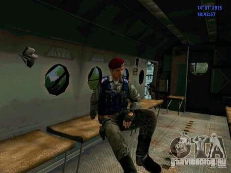 Старшина Беркута для GTA San Andreas шестой скриншот