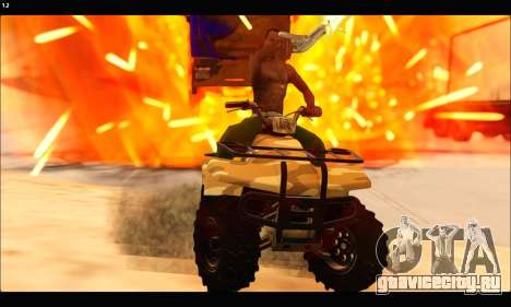 ATV Army Edition v.3 для GTA San Andreas