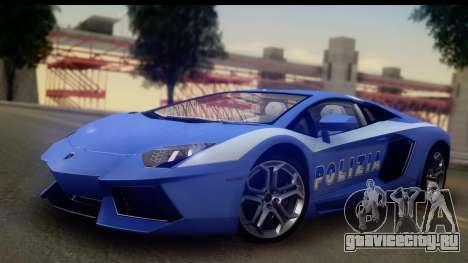 Lamborghini Aventador для GTA San Andreas вид сверху