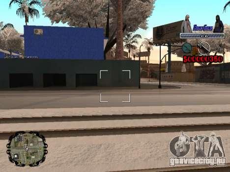 C-HUD Bomj Gang для GTA San Andreas пятый скриншот