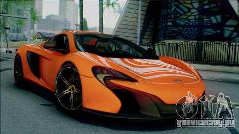 McLaren 650S Spider 2014 для GTA San Andreas вид справа