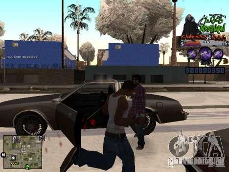 C-HUD Les Alterman для GTA San Andreas четвёртый скриншот