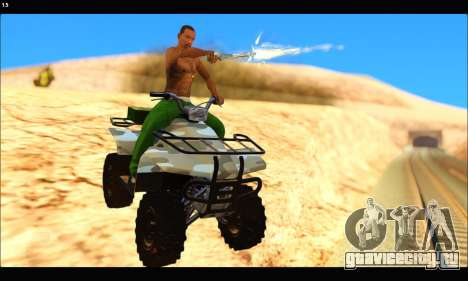 ATV Army Edition v.3 для GTA San Andreas вид слева