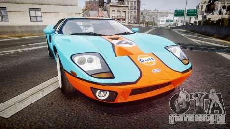Ford GT 2005 [EPM] Gulf для GTA 4