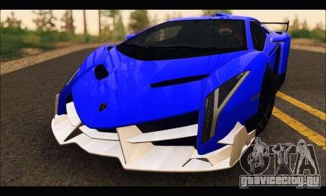Lamborghini Veneno White-Black 2015 (ADD IVF) для GTA San Andreas