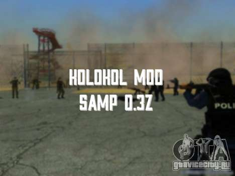 Колокол по скину 0.3z для GTA San Andreas