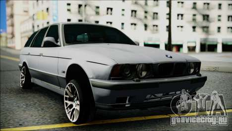 BMW M5 E34 Wagon для GTA San Andreas