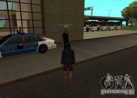 Новый цвет показателя HP у игроков для GTA San Andreas третий скриншот
