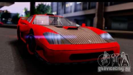 Turismo Pro X для GTA San Andreas вид сзади слева