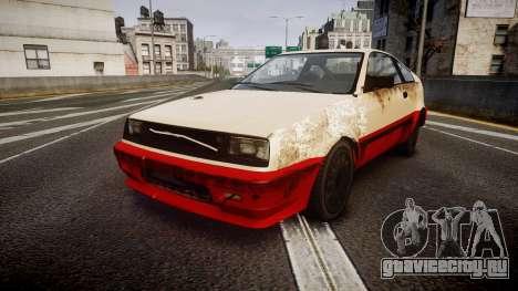Dinka Blista Compact Beater для GTA 4