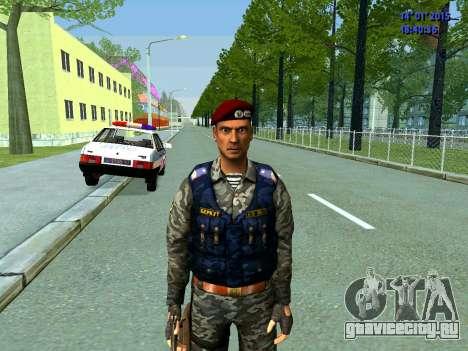 Старшина Беркута для GTA San Andreas