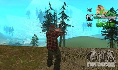 C-HUD Groove St. Family для GTA San Andreas второй скриншот
