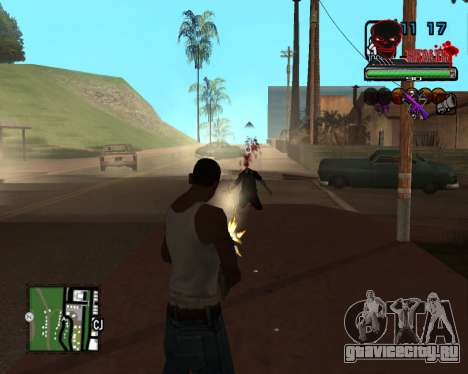 C-HUD Tawer Ghetto для GTA San Andreas