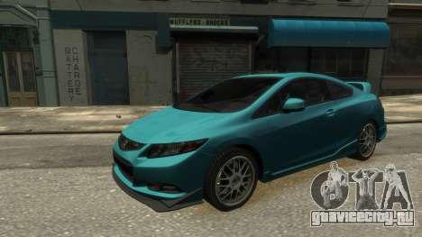 Honda Civic Si 2013 v1.0 для GTA 4