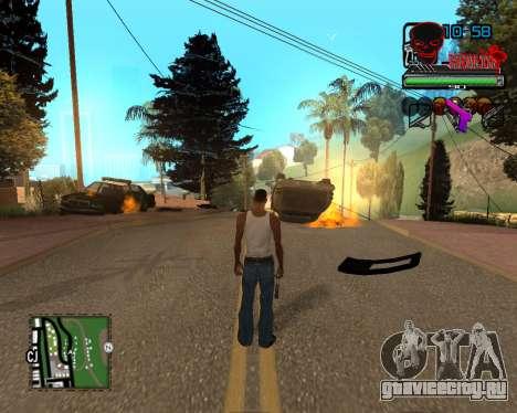 C-HUD Tawer Ghetto для GTA San Andreas