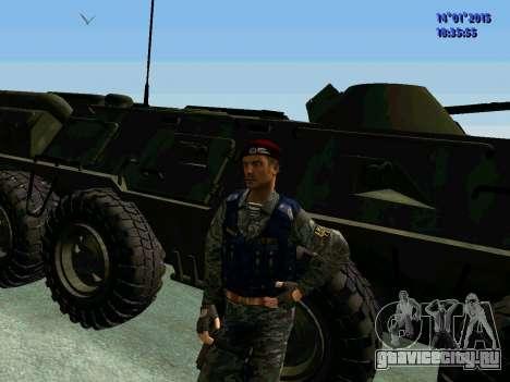 Старшина Беркута для GTA San Andreas четвёртый скриншот