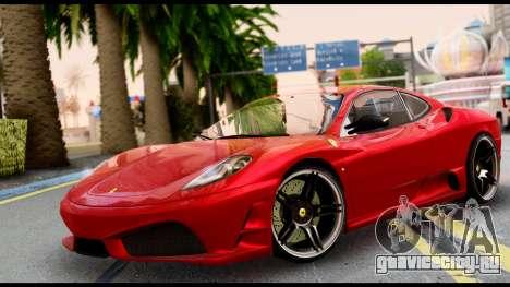 Ferrari F430 Scuderia для GTA San Andreas вид сзади слева