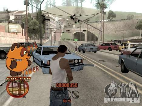 C-HUD PYX TAWER GHETTO для GTA San Andreas третий скриншот