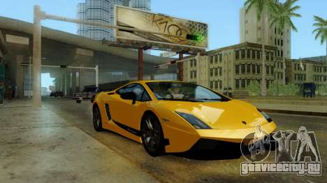 ENB Kenword Try для GTA San Andreas второй скриншот