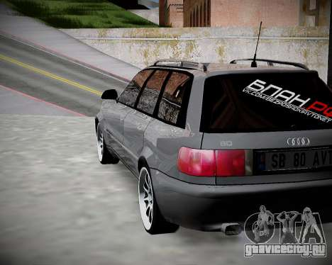 Audi 80 B4 Avant БПАН.РФ для GTA San Andreas вид слева