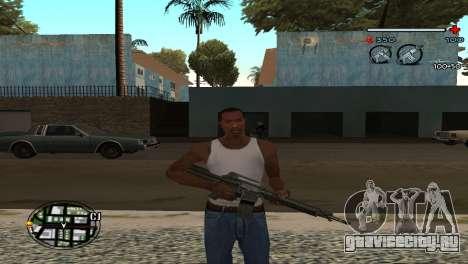 C-HUD Gray для GTA San Andreas
