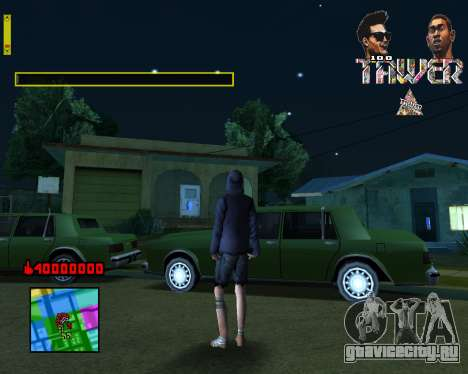 C-HUD Tawer By Flocky для GTA San Andreas второй скриншот