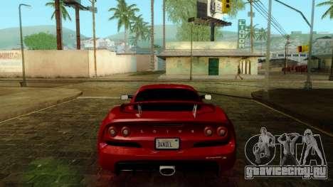 ENB Kenword Try для GTA San Andreas восьмой скриншот