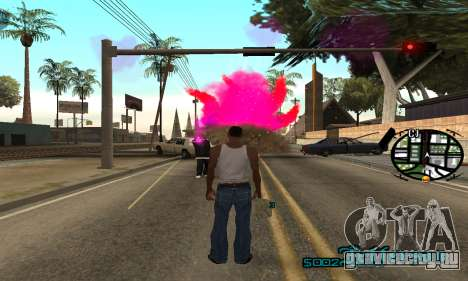 New Pink Effects для GTA San Andreas