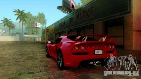 ENB Kenword Try для GTA San Andreas шестой скриншот