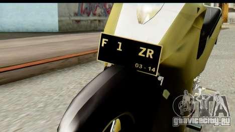 Yamaha F1ZR Stock для GTA San Andreas вид сзади