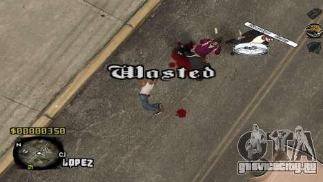 C-HUD Sigara для GTA San Andreas третий скриншот