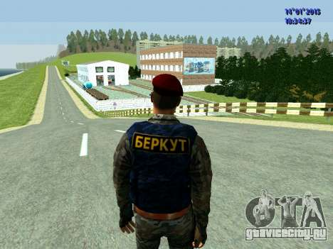 Старшина Беркута для GTA San Andreas третий скриншот